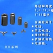 昆山两半式磁环两半式磁环生产商