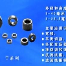 昆山两半式磁环销售两半式磁环价格