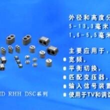 昆山扣式磁环销售扣式磁环供应