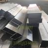 铝合金方管拉丝木纹氟碳幕墙单板方通天花装饰材料