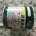 絲網印刷絲印網布絲印油墨絲印膠刮大量優惠