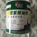 丝网印刷油墨丝印胶刮丝印网布厂家供应价格优惠