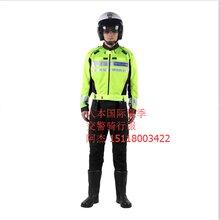 骑行服铁骑服摩托车巡逻骑行服