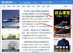耐克鞋运动鞋可以在凤凰网上面做广告推广吗,是货到付款吗,推广的效果怎么哪?