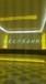 山东易晟元科技有限公司韩国进口电热板批发