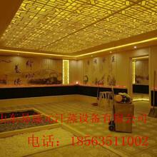 北京汗蒸房装修公司、北京盐晶汗蒸房装修、北京汗蒸房材料厂家图片