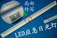 深圳日光灯管应急电源,新国标日光灯管应急电源