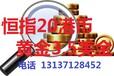 江苏南京市股指吧加盟保证金
