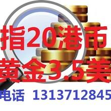 南京市恒生指数期货南京市代理加盟图片