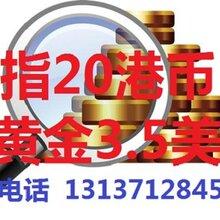 黑龙江省绥化国内原油开户+原油期货配资