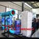 板式换热器板式换热机组容积式换热机组管式换热器高效智能换热机组