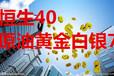 广东惠州国际美原油强势来袭