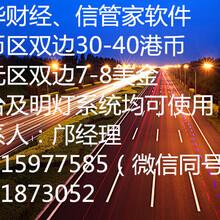 广东深圳恒指开户免费办理图片
