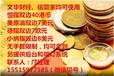 广东深圳恒生指数期货开户恒生指数开户看盘软件