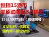 广东深圳恒生指数期货开户恒生指数开户多少钱