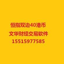 台湾油1手需要多少钱图片