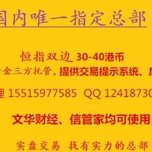 南京国际期货开户在哪里开图片