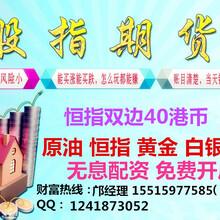 台湾油交易规则图片
