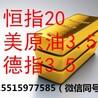 台北恒指开户恒生指数期货开户双边40港币