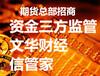 台湾原油手续费