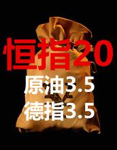 杭州美原油期货开户无费用图片
