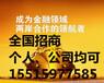 浙江温州恒生指数期货开户恒生指数开户集团公司总部