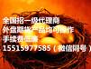 广东惠州国际美原油期货须知