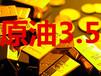 广西南宁恒生指数期货开户恒生指数开户需要什么条件