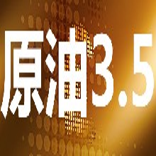 上海恒指开户恒生指数期货开户正规公司图片