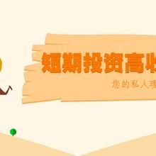 广州外盘期货开户0元开户图片