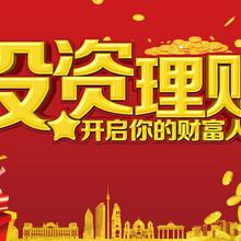 北京恒指期货开户免费开户图片