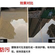 黄山汽车洗护用品地区供货商厂家直销价图片