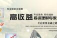南京市外盘期货全国最低的手续费