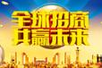 荆州Ji国际期货开户安全快捷