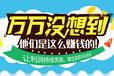 重庆恒生指数期货开户全国总部招商