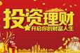 河南省文华财经恒指开户免费手续费全网最低