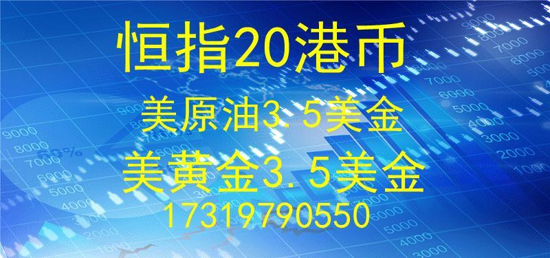 郑州zheng国际期货代理郑州zheng代理商首选公司郑州zheng