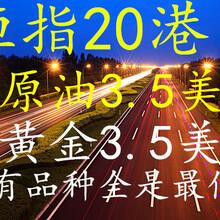 香港恒生指数开户恒指期货开户,恒指开户图片