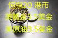 南京市国际期货开户南京市正规合法配资公司