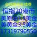 湖北香港恒生指数开户湖北手续费超低价