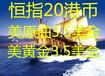 上海期货开户开户-国内正规开户商