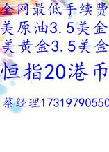 西藏恒指期货开户西藏恒指开户图片