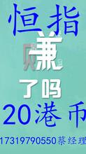 江苏苏州S原油期货江苏苏州S恒指期货开户江苏苏州S恒指开户图片