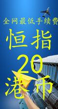 重庆外盘期货开户重庆国内最低的手续费重庆图片