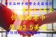 呼和浩特香港恒生指数开户呼和浩特代理商首选公司呼和浩特最低价