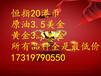 萍乡国际期货开户-首选正规公司