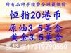宁波文华财经外盘期货开户-需要的条件