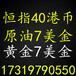南宁香港恒生指数开户南宁国内最低的手续费南宁最低价