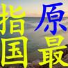 福建福州Fu原油期货开户福建福州Fu恒指开户福建福州Fu恒指期货开户