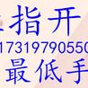 丽水香港恒生指数开户丽水恒指开户,恒指开户